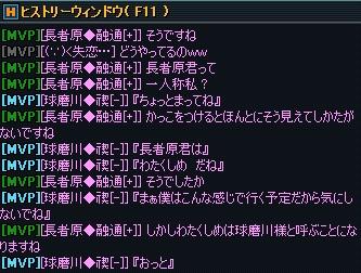 2011-09-19 16-52-32