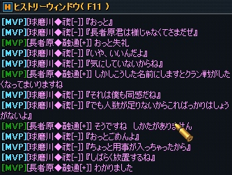 2011-09-19 17-40-41