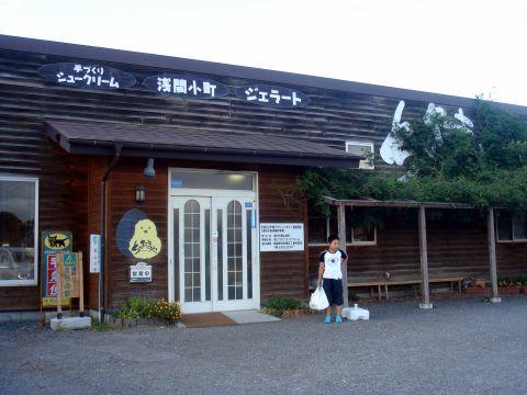 20110925_06