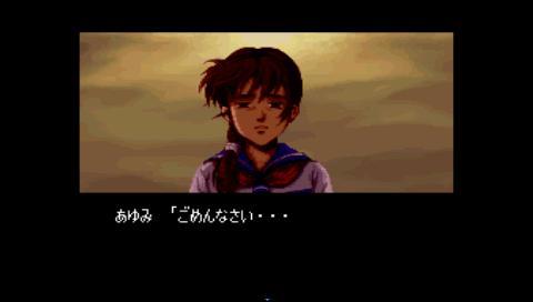 ファミコン探偵倶楽部Ⅱ後ろに立つ少女パート3
