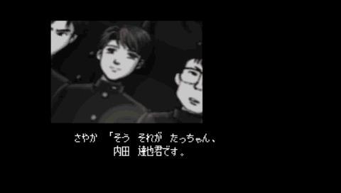 ファミコン探偵倶楽部Ⅱ後ろに立つ少女パート12