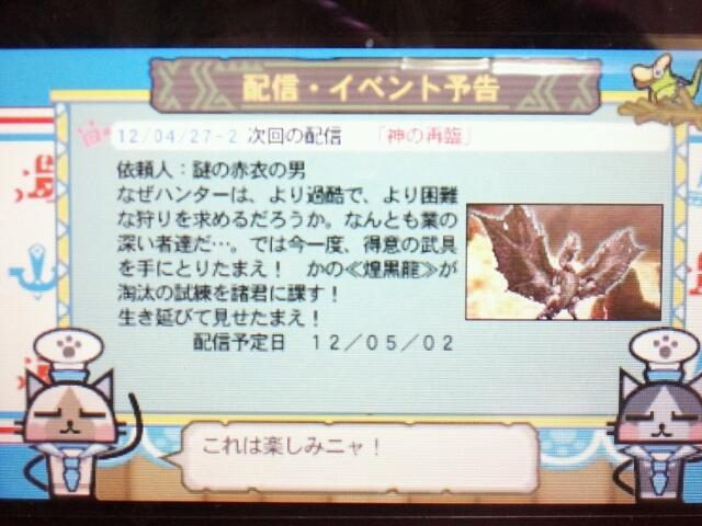 fc2blog_20120427184923d9e.jpg