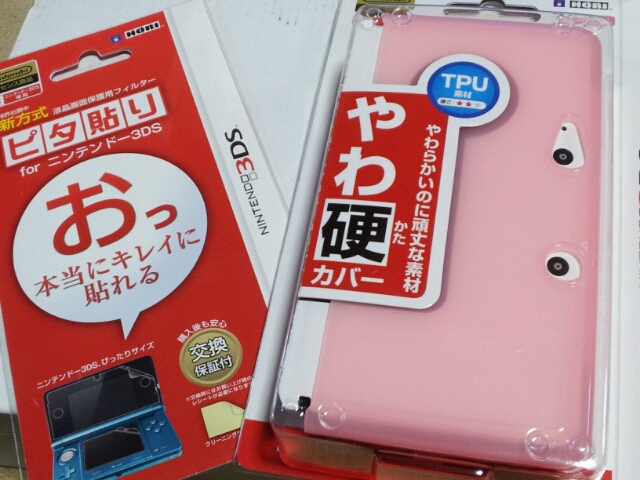 iphone_20120224204013.jpg