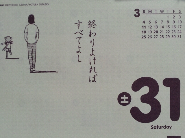 iphone_20120331180434.jpg