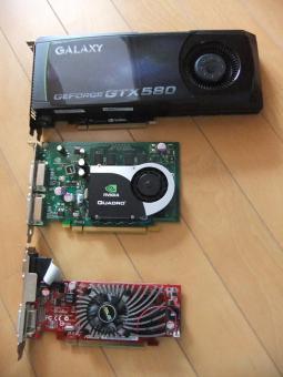 GTX580とその他VGAのサイズ比較