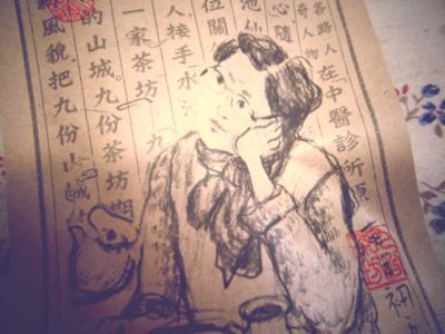 台湾茶袋。