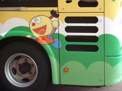 キテレツ大百科バス。
