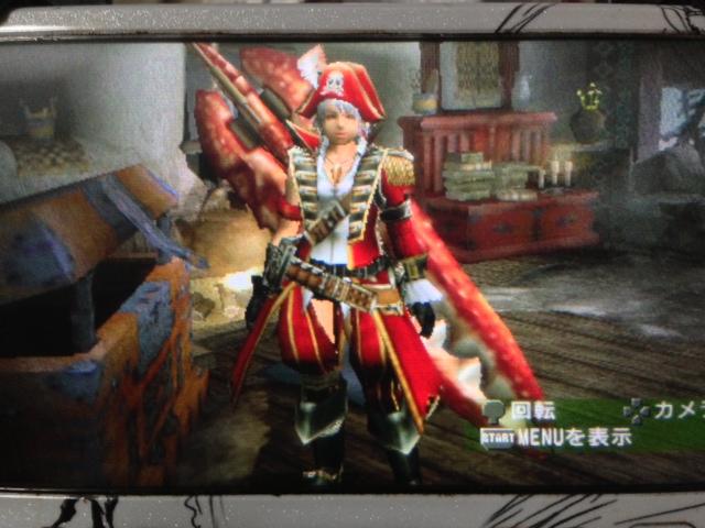 海賊mhp