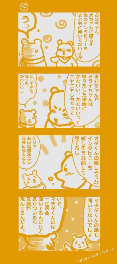 figure+4_convert_20131212180330.jpg