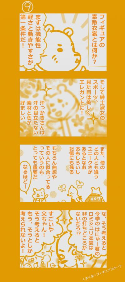 figure+9_convert_20131219120307.jpg