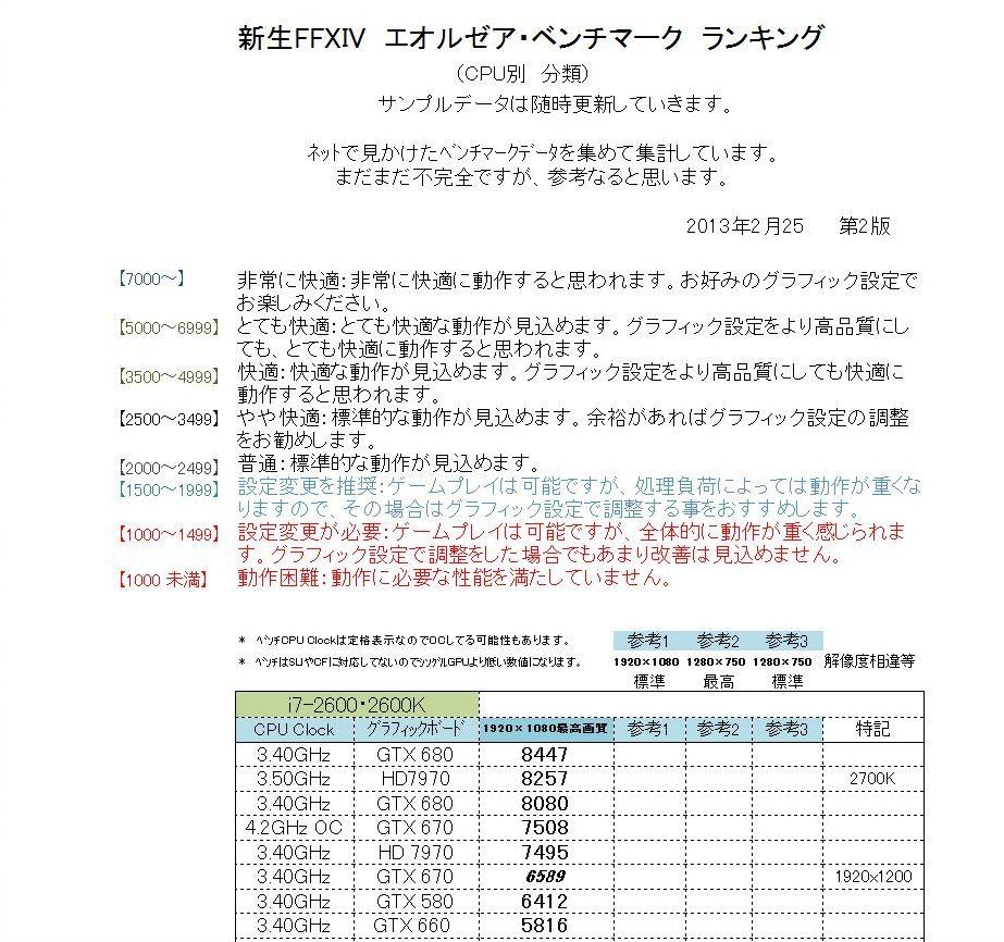 ff0167.jpg