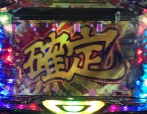 fc2blog_2014091621531895e.jpg