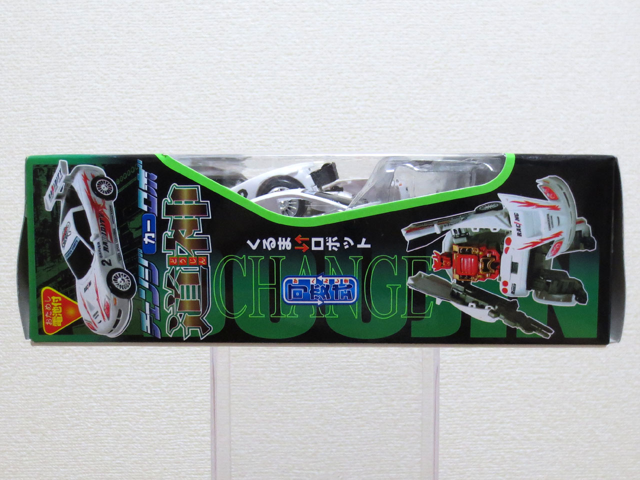Change_Car_Robot_Doujin_03.jpg