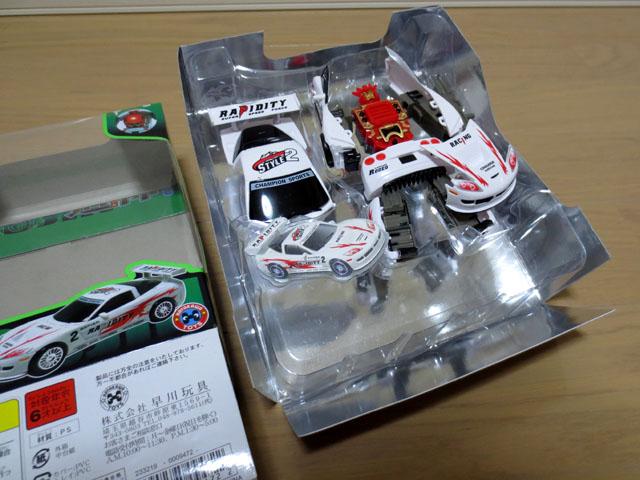 Change_Car_Robot_Doujin_04.jpg