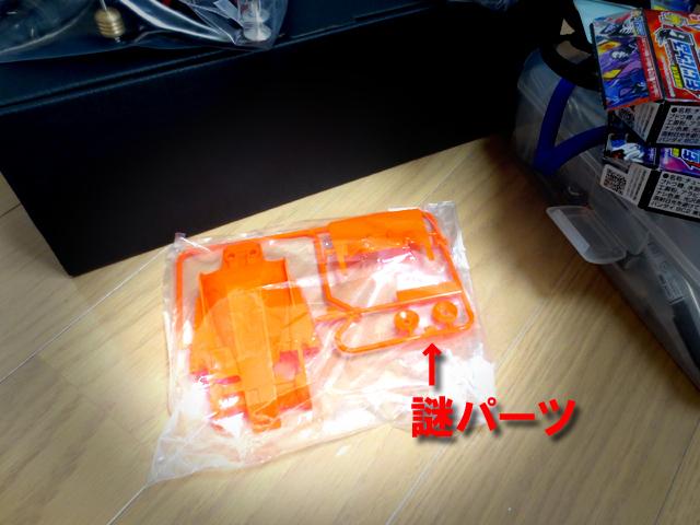Mini_4WD_20130428_18.jpg