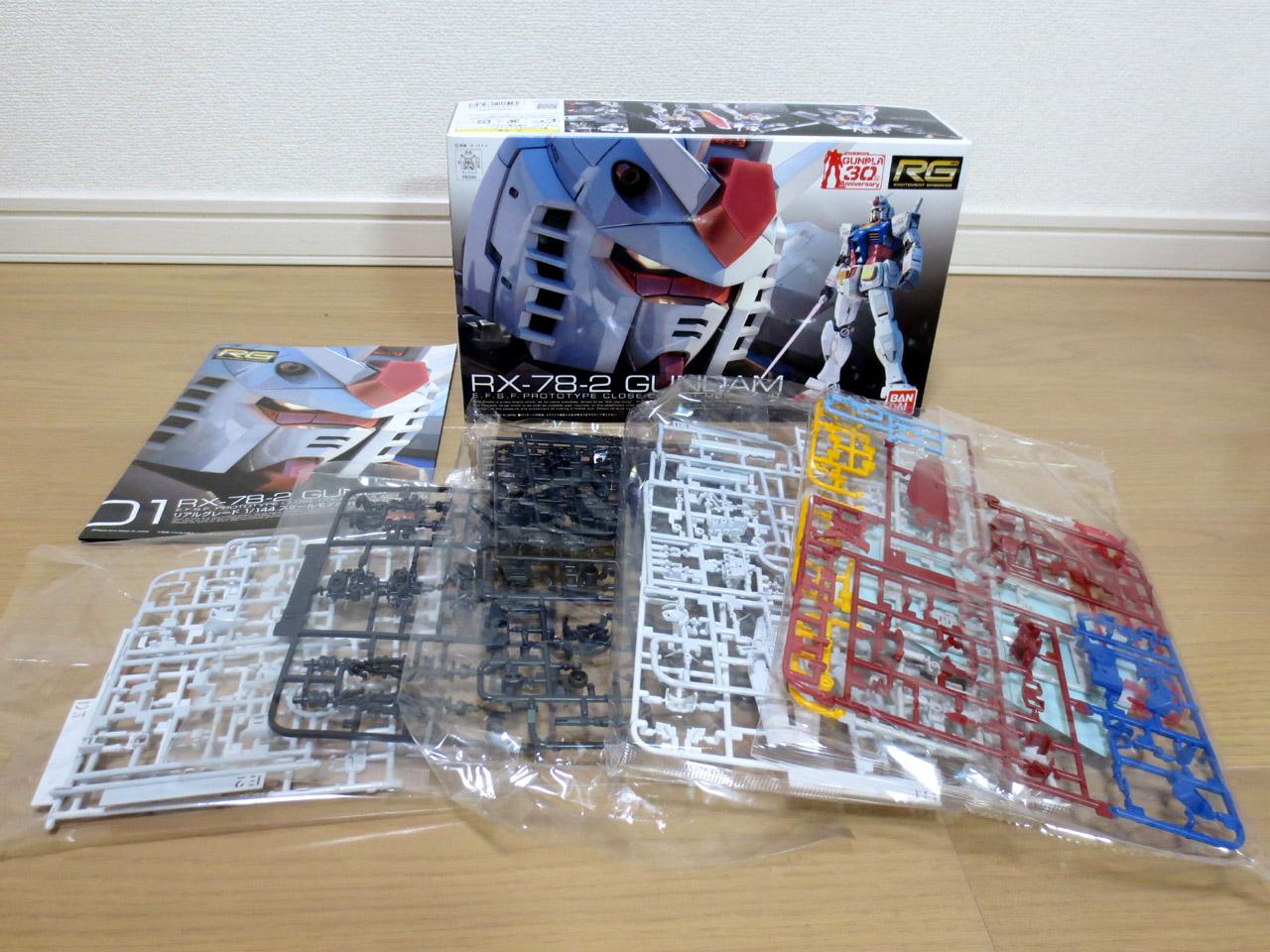 RG_RX78_2_Gundam_04.jpg