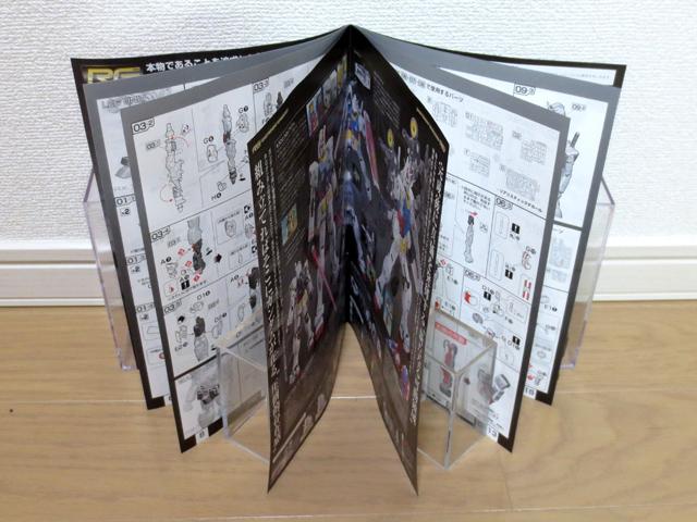 RG_RX78_2_Gundam_12.jpg
