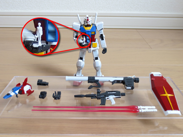 RG_RX78_2_Gundam_17.jpg