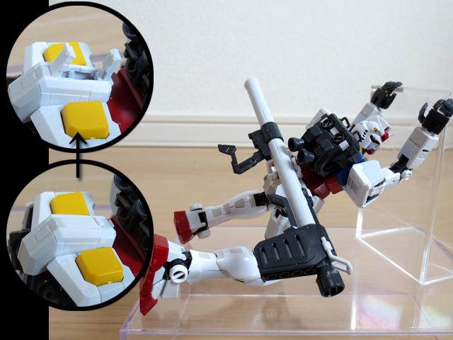 RG_RX78_2_Gundam_27.jpg
