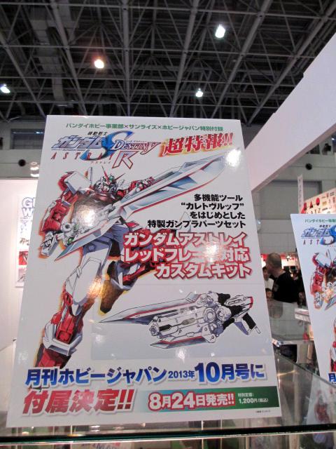 SHIZOKA_HS2013_09.jpg