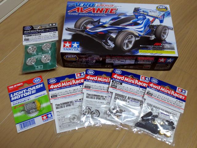 Toy_purchase_20130426_01.jpg