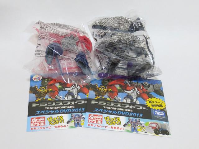 Toy_purchase_20130624_03.jpg
