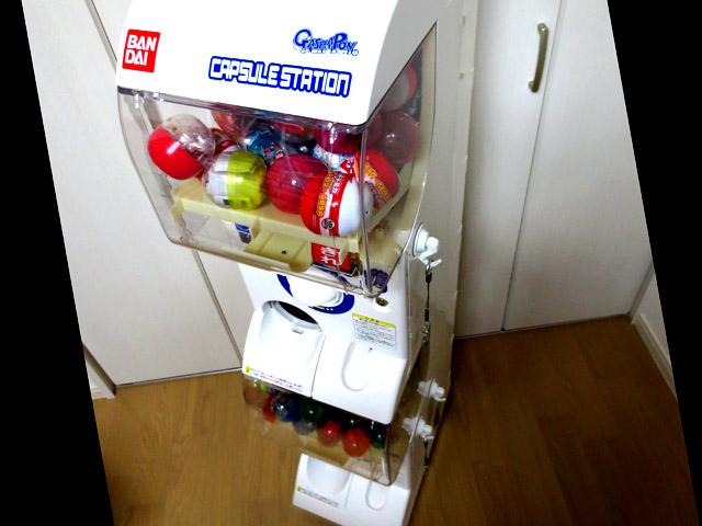 capsule_station5_2_01.jpg
