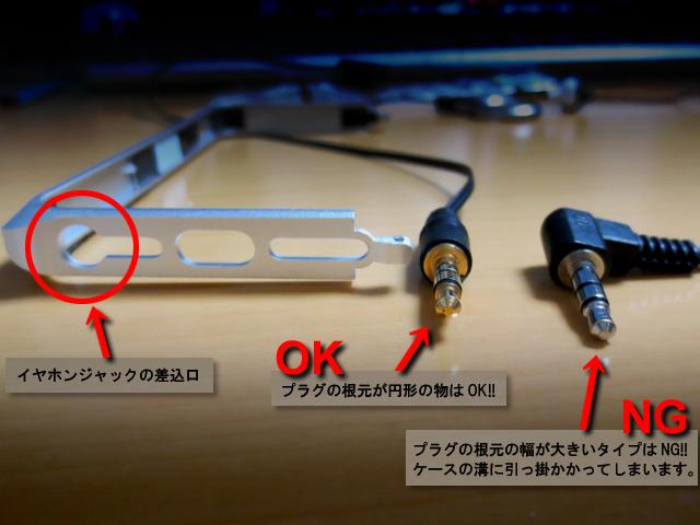 iPhone5_CSEALED_2_02.jpg