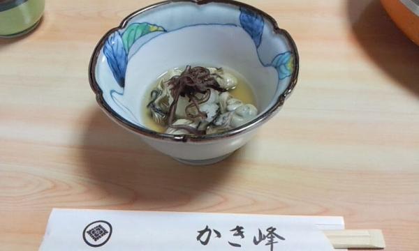 かき峯 (5)