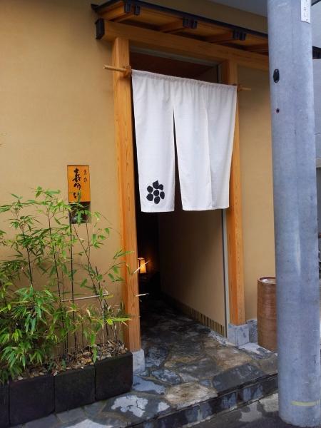 老松喜多川 (2)