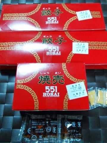 551蓬莱 生駒近鉄店 201402 (2)