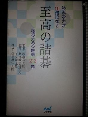20131223_204318.jpg