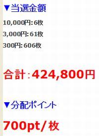 20120407012550a2a.jpg