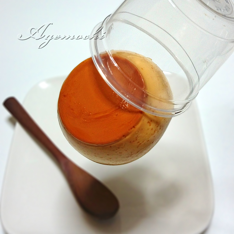 mihara_pudding.jpg
