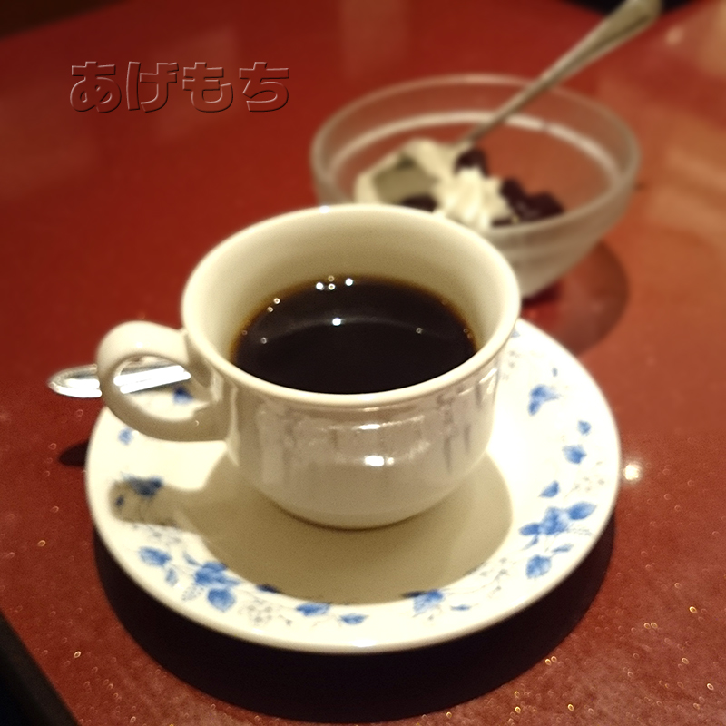 satsukitei_aburi4.jpg