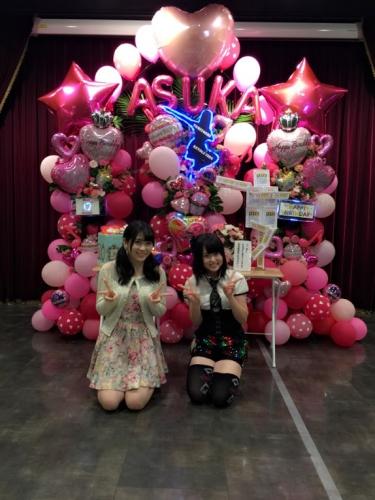 140925tomiyoshi01a.jpg
