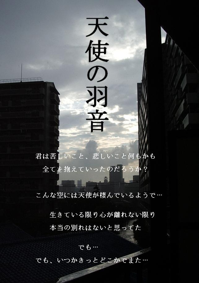 a01title.jpg