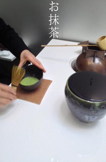 __-(70)お抹茶