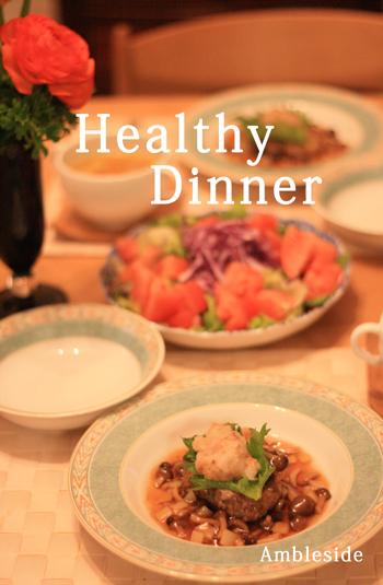 IMG_2966-Healty-Dinner.jpg