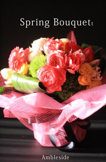 IMG_3042-Spring-Bouquet.jpg