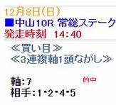 best128.jpg