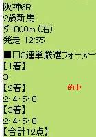 ichi1130_2.jpg