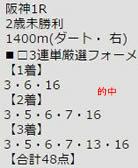 ichi1223_1.jpg