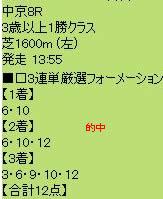 ichi127_3.jpg