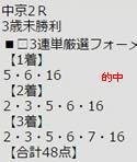 ichi128_3.jpg