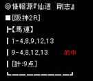 php1221.jpg
