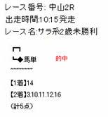 tn1215_1.jpg