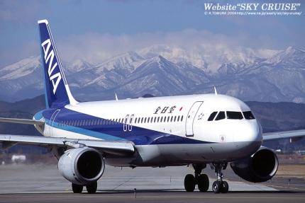 A32001.jpg