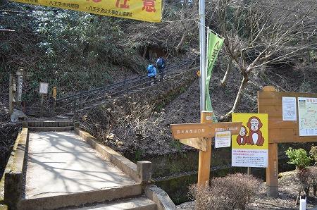201203高尾山 (13)