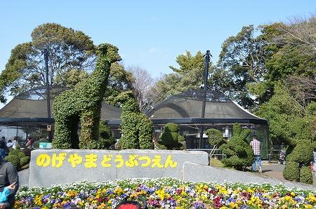 横浜散歩 (10)